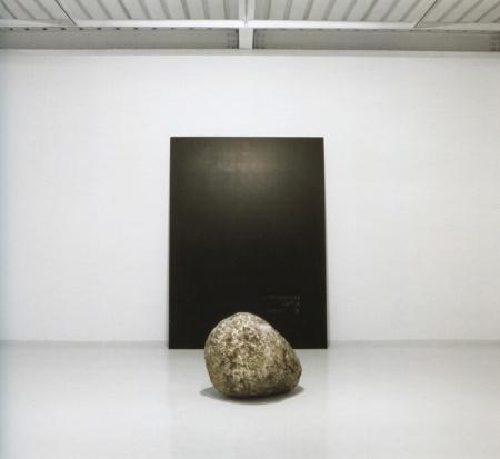 Lee Ufan, Relatum – Silence, 1979