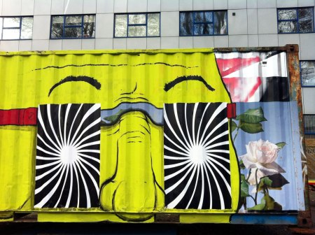 RUN, Container, Hackney road with Mustafa Hulusi (…without him to knowing) Jan '12.